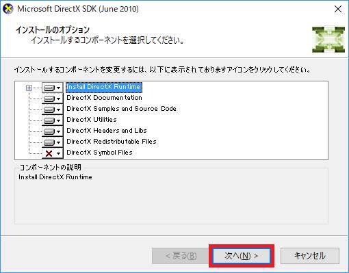 dxsdk_jun10